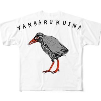ヤンバルクイナ Full graphic T-shirts