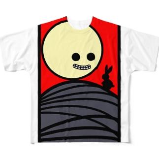 芒に月とウサギもね Full graphic T-shirts
