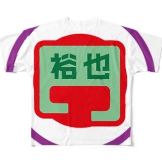パ紋No.3092 裕也 Full graphic T-shirts