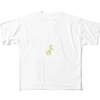 感謝 フルグラフィックTシャツ