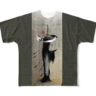 怨霊退散 フルグラフィックTシャツ