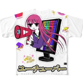 ユーチューバー フルグラフィックTシャツ