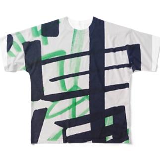 亀龍点睛‼️&台湾旅行は大安吉日‼️🌟😄🍡🚣🌟 Full graphic T-shirts