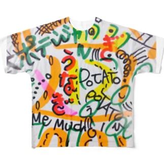うなぎのポテンシャルは、大漁旗&ベサメムーチョ🌟🎉🎉🎉🌟 Full graphic T-shirts