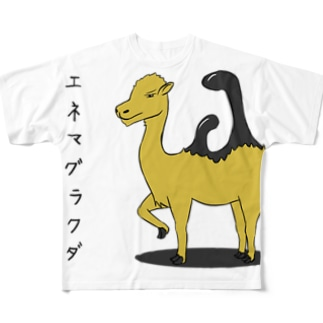 エネマグラクダ Full graphic T-shirts