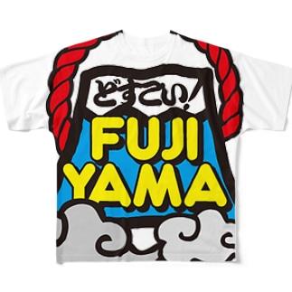 どすこい!FUJIYAMA Full graphic T-shirts