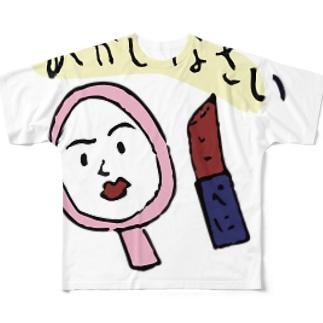 めかしなさい(大) Full graphic T-shirts