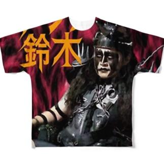 サタン鈴木スペシャル Full graphic T-shirts