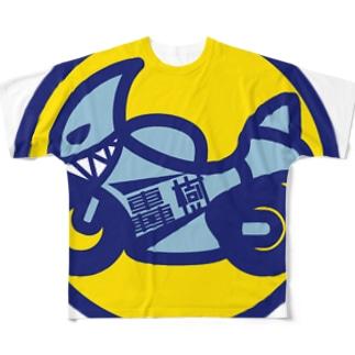 パ紋No.3151 轟樹 Full graphic T-shirts