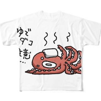 ゆでダコ注意! Full graphic T-shirts