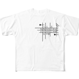 掛け算シリーズ Full graphic T-shirts