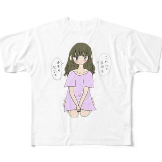 ゆすられちゃん Full graphic T-shirts