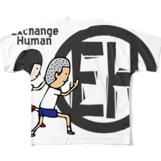 ふたりのちから【EH】 Full graphic T-shirts