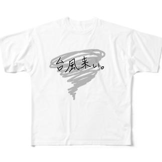 台風来い フルグラフィックTシャツ