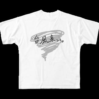 晴田書店の台風来い フルグラフィックTシャツ