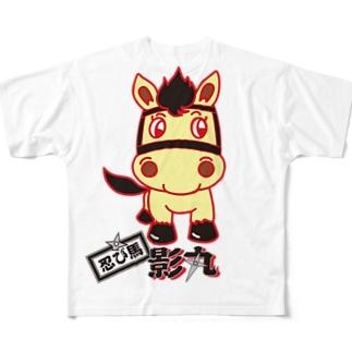 忍び馬影丸 Full graphic T-shirts