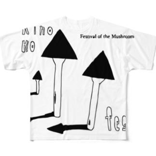 Kinokoきのこフェス フルグラフィックTシャツ