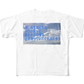 見るだけでもどうぞ Full graphic T-shirts