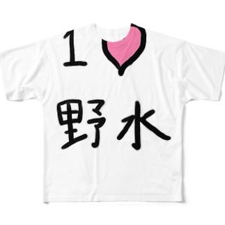 野水伊織 作『1ライフ野水』 フルグラフィックTシャツ
