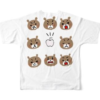 おこりんぼう。 Full graphic T-shirts