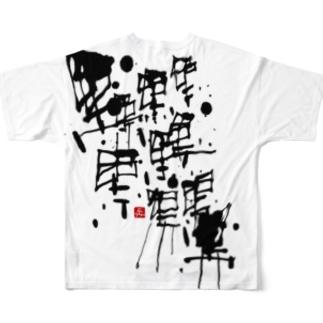 黒 Full graphic T-shirts