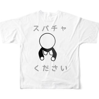 薦かぶりTシャツ スパチャください!! Full graphic T-shirts