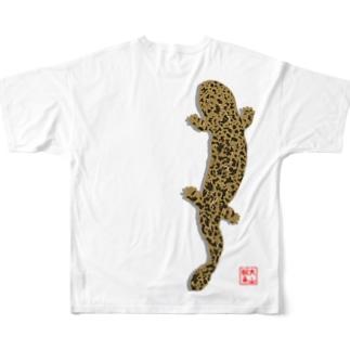 シンプル オオサンショウウオ Full graphic T-shirts