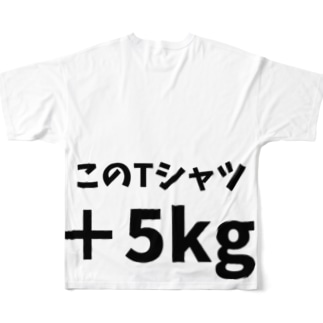 +5kgTシャツ Full graphic T-shirts