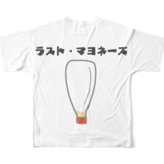 ラストマヨネーズ Full graphic T-shirts