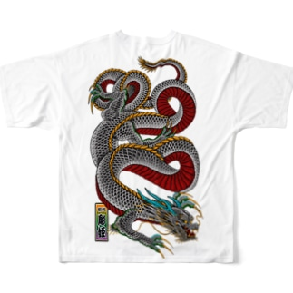 龍 Full graphic T-shirts