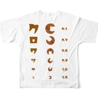 【バックプリント】 クロワッサン 視力検査 Full graphic T-shirts