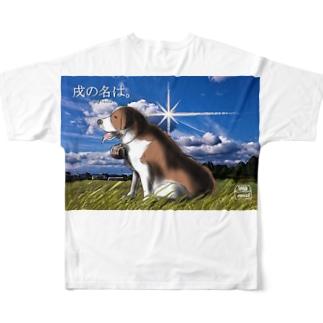 戌の名は。 フルグラフィックTシャツ