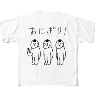 おにぎりたべまん Full graphic T-shirts