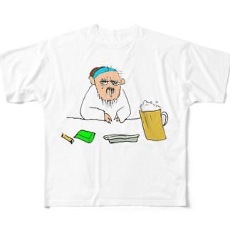 休日のんだくれ Full graphic T-shirts