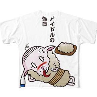 ウールちゃん Full graphic T-shirts