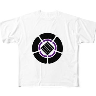 パ紋No.3218 一司 Full graphic T-shirts