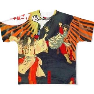 ともくん宮崎からの手紙―!あっいわとひらいちゃった!編(にちよう雑貨)  Full graphic T-shirts