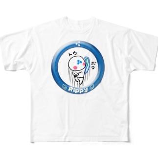 りっぴぃくん昇龍拳バージョン Full graphic T-shirts