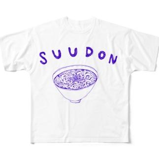 グルメデザイン「素うどん」 Full graphic T-shirts