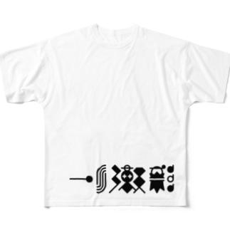 猫獄山コラボLOGO_黒【©まー様】 Full graphic T-shirts