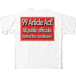日本国憲法第99条憲法尊重擁護義務 Full graphic T-shirts