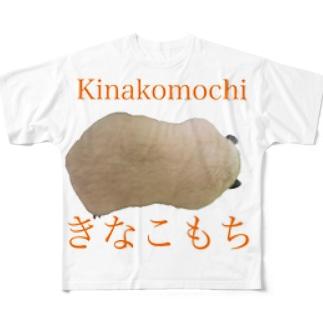 きなこもち(ハムスター) Full graphic T-shirts