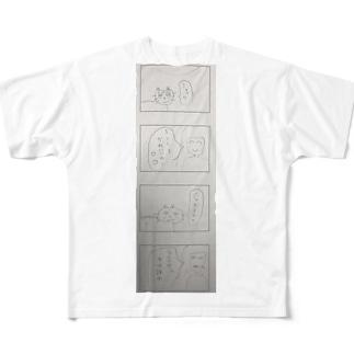 しらたまとざらめの温度差 Full graphic T-shirts