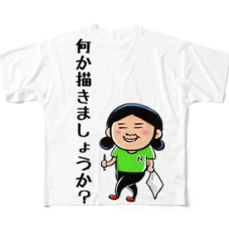 テスト Full graphic T-shirts
