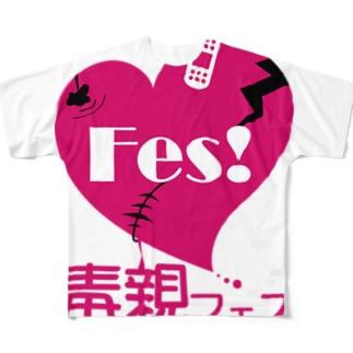 毒親フェスロゴ Full graphic T-shirts