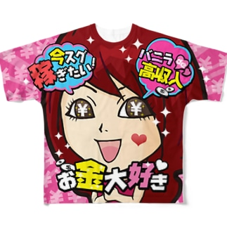 FULL♥VANILLA(バニ子) Full graphic T-shirts