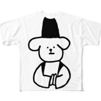いぬ陰陽師 Full graphic T-shirts