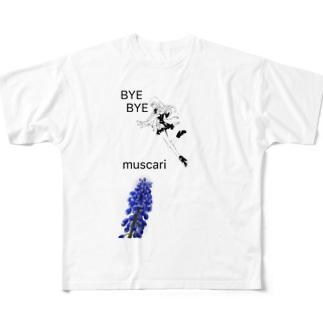 ムスカリ Full graphic T-shirts