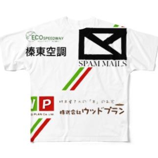 SPAM MAILS ライダーユニフォーム Full graphic T-shirts
