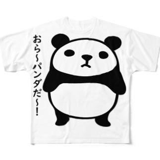 おら~パンダだ~! Full graphic T-shirts